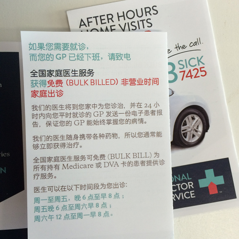 Multilingual flyers